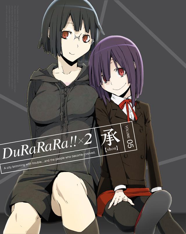 デュラララ!!×2 承 5[Blu-ray]