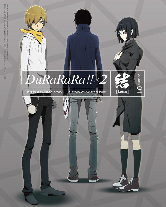 デュラララ!!×2 結 1[Blu-ray]